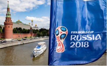 世界杯就这么近!KOTIN京天成立俄罗斯海外分公司