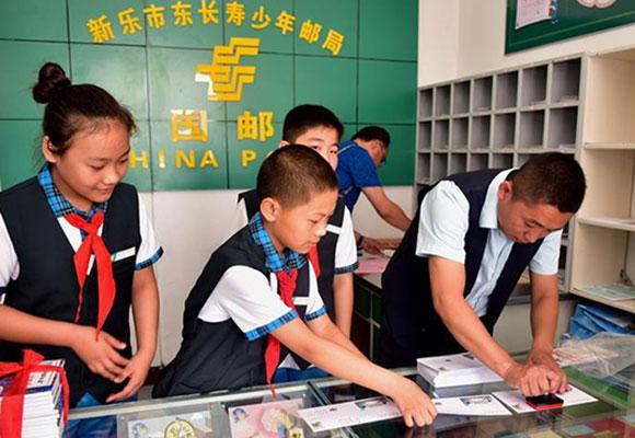 石家庄首家农村少年邮局揭牌 服务对象为校内学生
