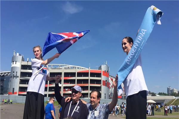 阿根廷VS冰岛赛前 球迷热情高涨
