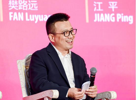 """樊路远:阿里影业是影视行业的""""打工者"""""""