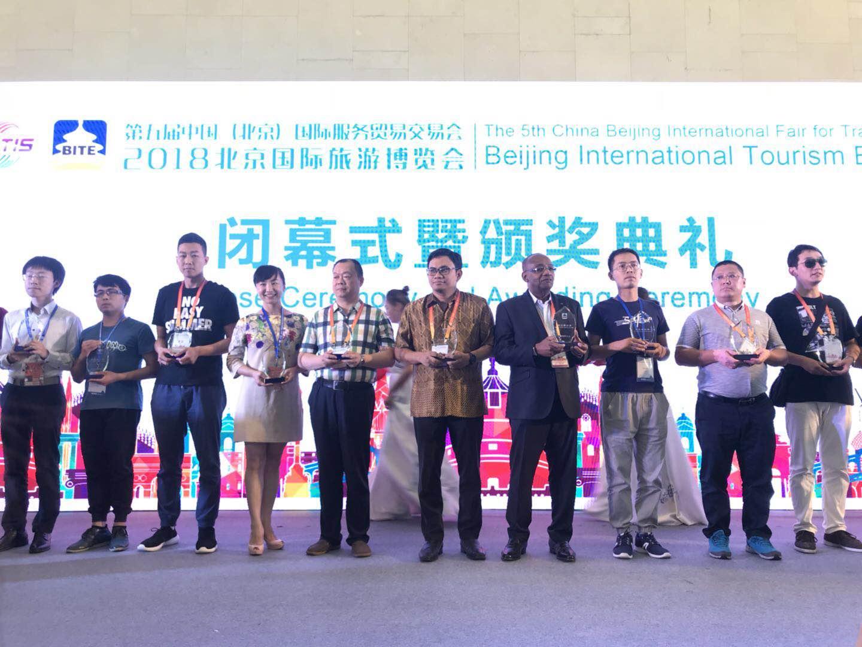 2018北京国际旅游博览会圆满落幕 达成合作意向金额约6.5亿元