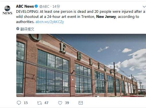 快讯!美国新泽西州文化活动现场发生枪战 至少1死20伤