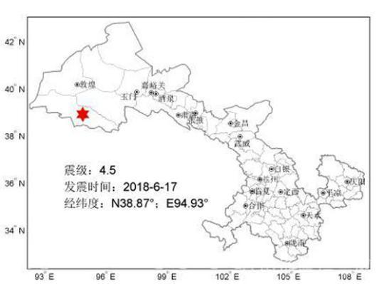 甘肃阿克塞县发生4.5级地震 官方启动Ⅳ级应急响应