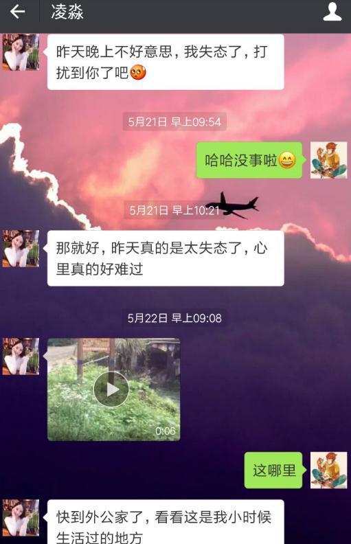 """甘肃警方破获""""微信卖茶叶""""特大新型网络诈骗案"""
