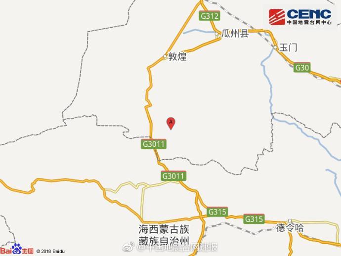 甘肃酒泉阿克塞县发生4.5级地震 震源深度15千米