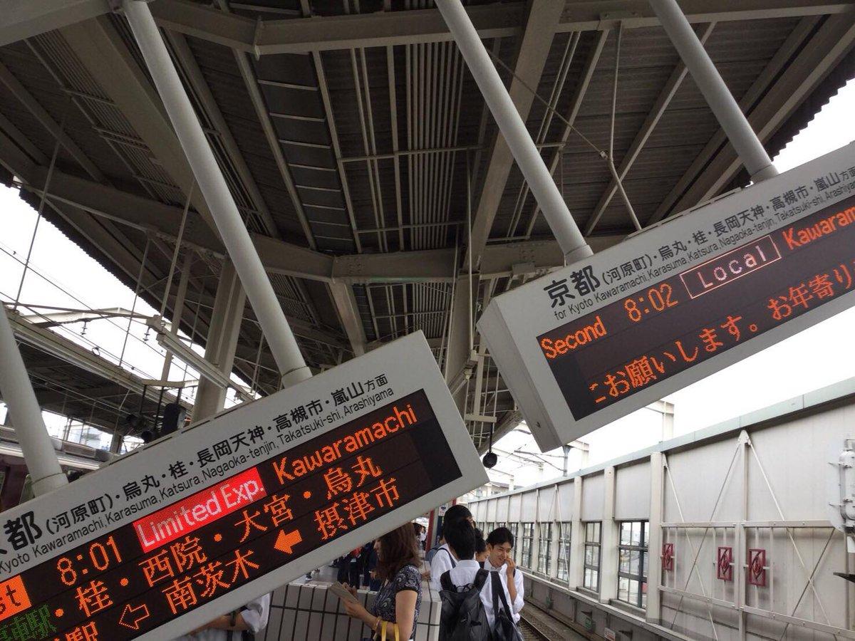 日本大阪5.9级地震已致1儿童死亡17万户停电 安倍回应