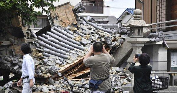 日本6.1级强震致至少3死51伤  地震现场图曝光:地裂、屋塌