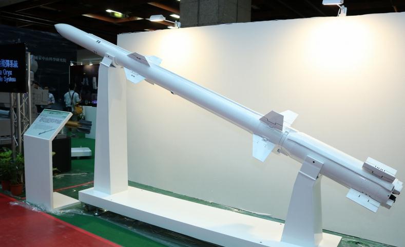糗大了,台湾新导弹被爆测试失败