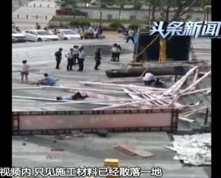 广东一国土局局长看房时被高空坠物砸倒身亡 另有3人受伤