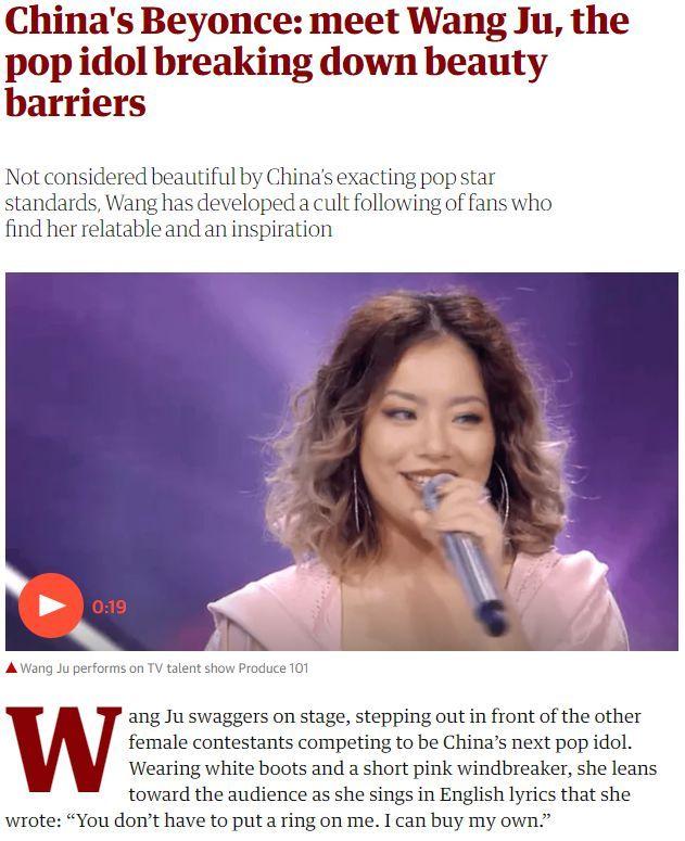 """从碧昂斯到蕾哈娜,王菊Pick的""""欧美Diva风""""为什么那么火?"""