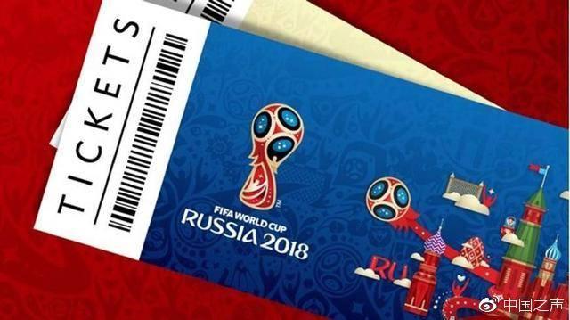 """俄罗斯世界杯被曝史上最大""""假票门"""",球迷:最开始说有绿色通道"""