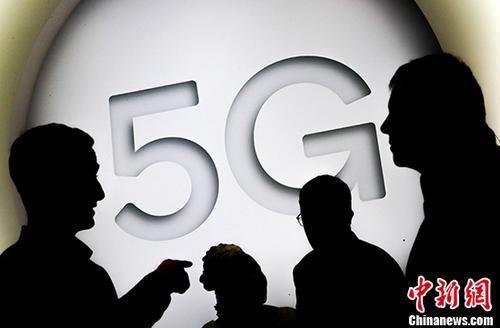 中国5G产业将全面启动:为2020年规模商用提供支撑