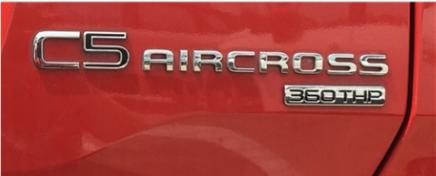 天逸换装全新1.6T发动机 尾标更改为360THP