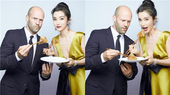 李冰冰与杰森斯坦森吃粽子合照