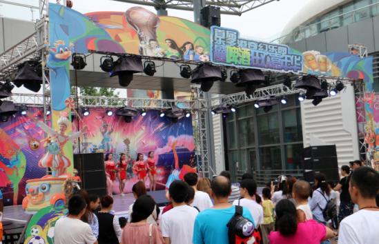 乐多港奇幻乐园首届国际网红美食啤酒音乐狂欢节开幕