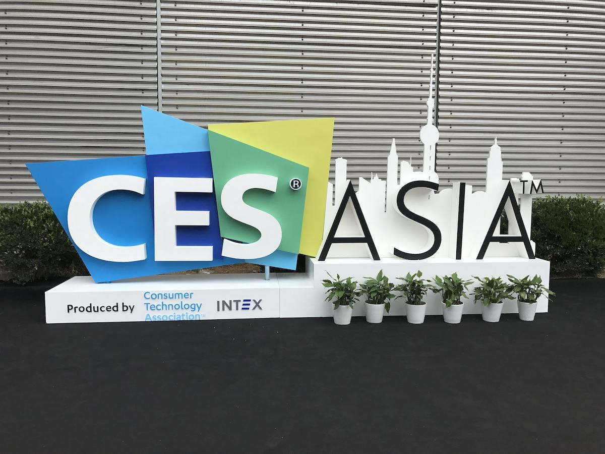 盘点:今年CES Asia汽车技术厂商都发布了什么