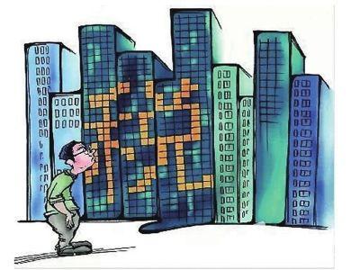 房地产税开始倒计时