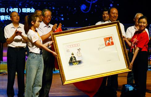 6 • 21国际乐器演奏日中国站系列活动在京启动