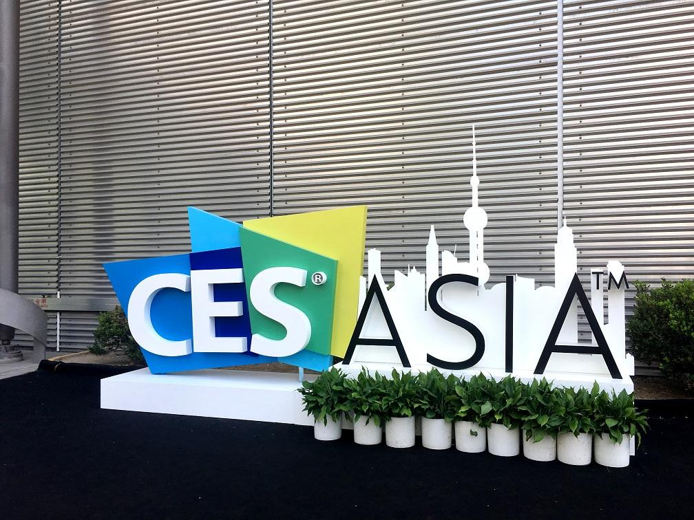 CES Asia 2018微观察|硬件厂商的变,与不变的执着