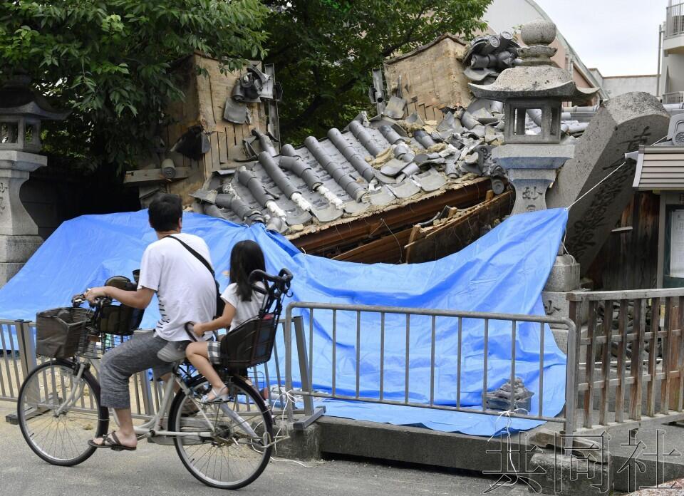 专家呼吁警惕日本大阪周边发生同等规模地震