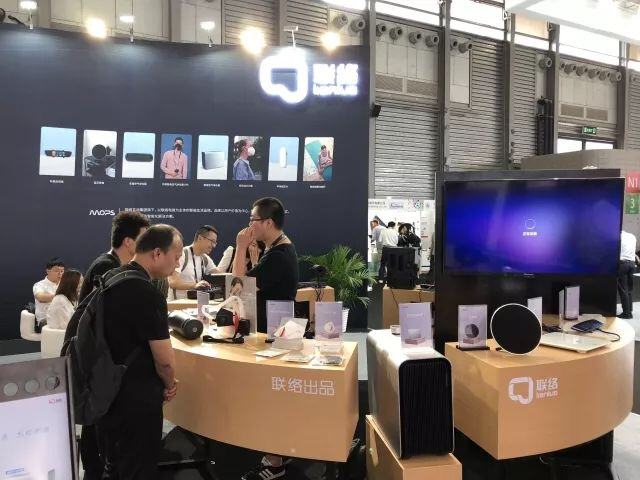 CES Asia 2018|联络互动多款新品、多块业务亮相