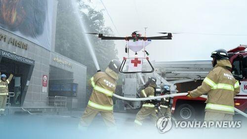 韩国开展首次全国复合型灾难应急演练