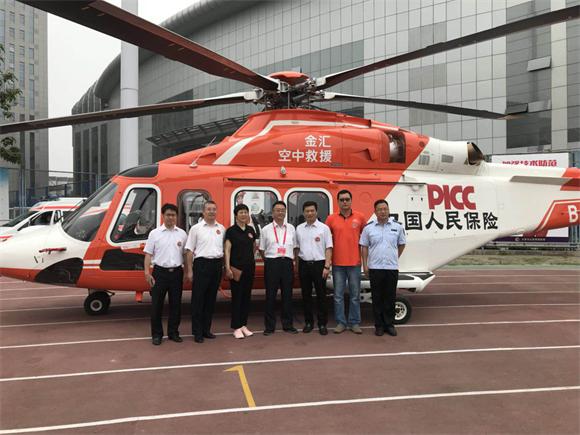 """中国人保财险""""空中救援服务""""亮相2018年全国安全宣传咨询日活动"""