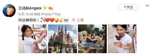 李湘晒女儿游迪士尼照,被打码的手表引人猜测