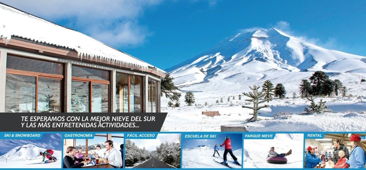 粉雪天堂 阿根廷拉斯勒纳斯滑雪度假区