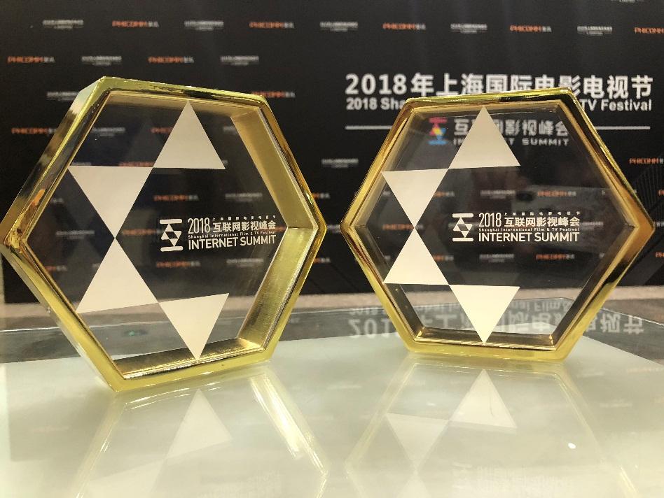 《明日之子》《吐槽大会2》获上海电视节大奖 腾讯视频网综继续向