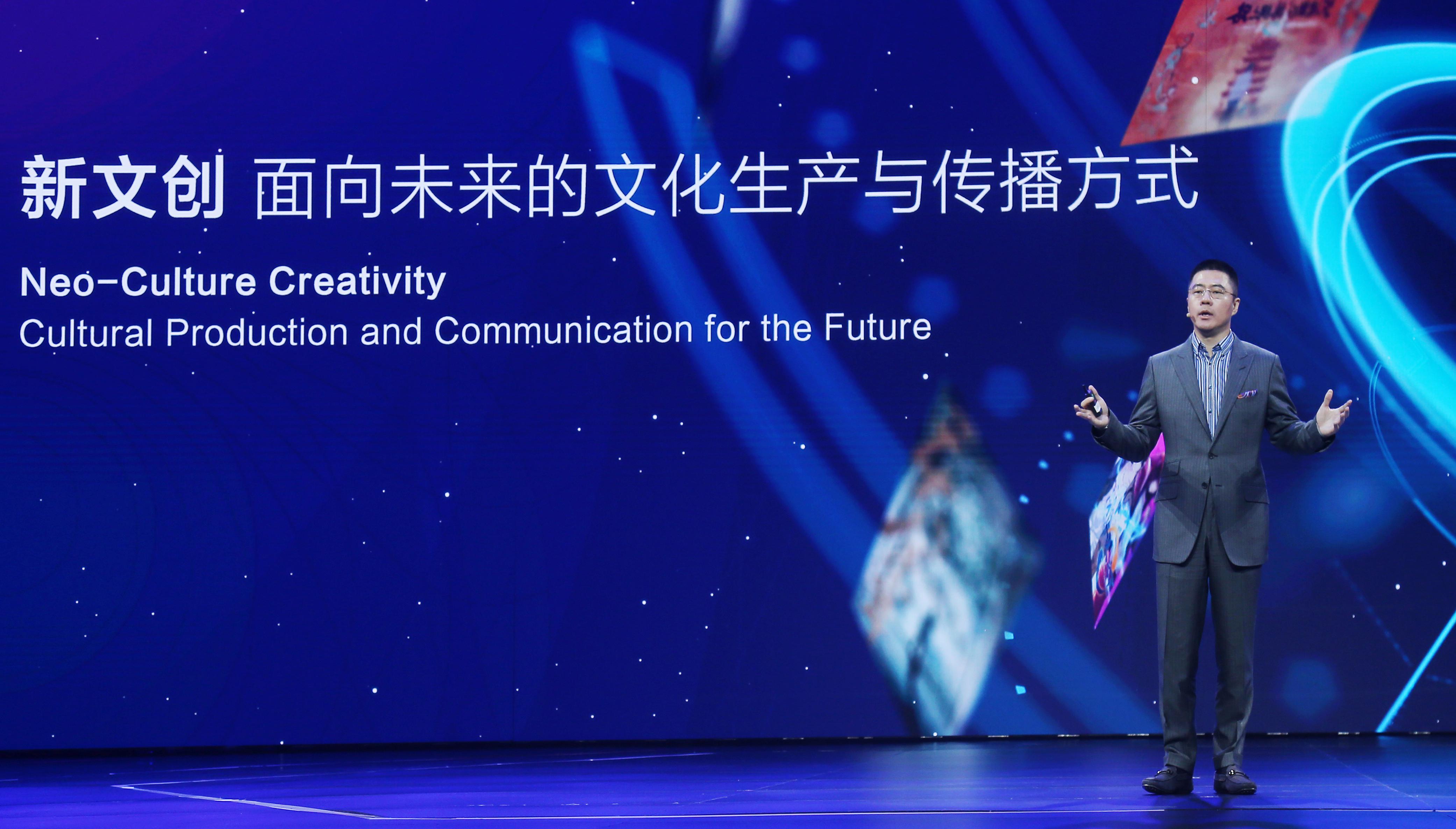 腾讯互娱携手敦煌研究院 中国传统游戏探索之旅将开启
