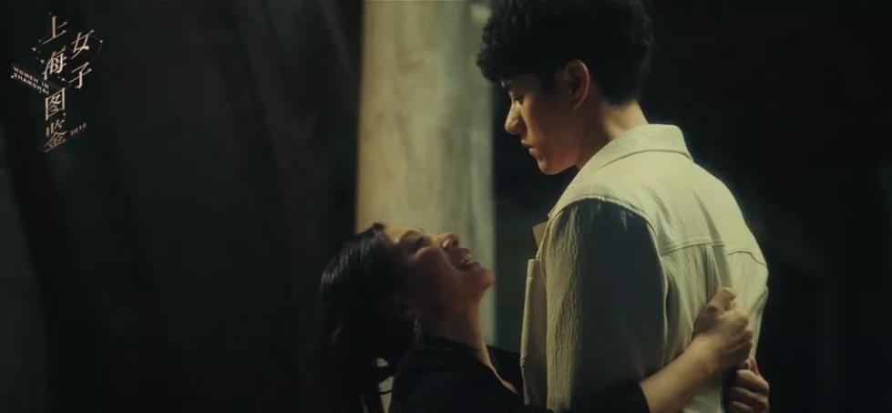 看完《上海女子图鉴》,才发现女人独立自主的样子,很迷人