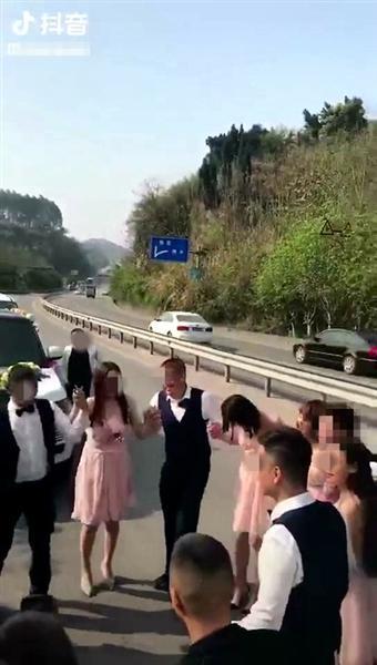 婚礼车队国道上占道跳舞拍视频 交警:不帅也不美