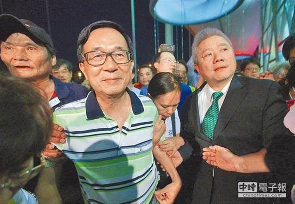 """陈水扁不满""""录像谈话""""也要申请 上网求安慰却被网友骂惨"""