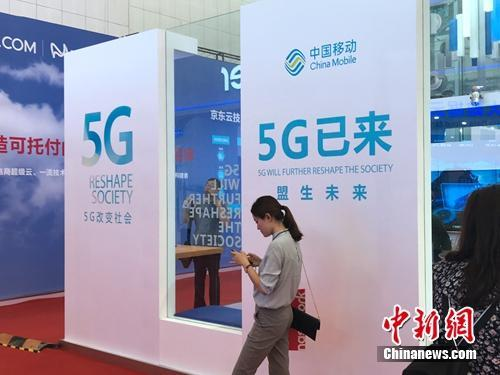 5G标准出炉!与4G有啥不一样? 或1秒内下载1G电影