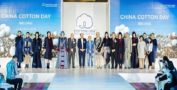 WHAT'S NEW IN COTTON™?(棉花新创意) COTTON USA™ 携手业界人士共襄盛举,见证棉花创新之旅