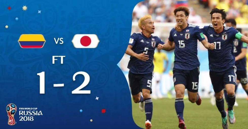 报告足协,日本人又赢了!