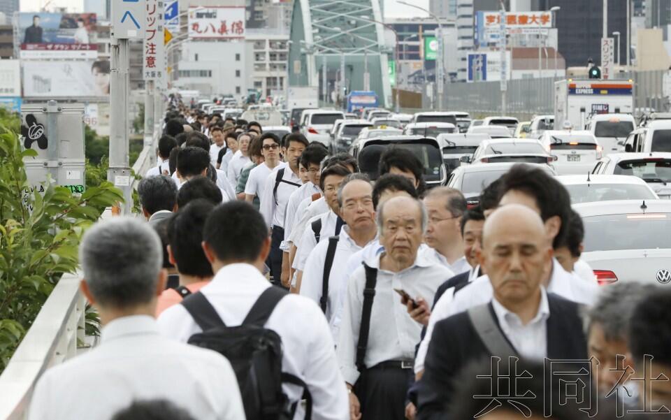 日媒:日本南部海域海槽大地震对策或亟需修改