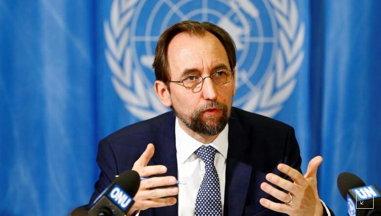 联合国人权高专批美国退群:美国应该向前走,而不是向后退