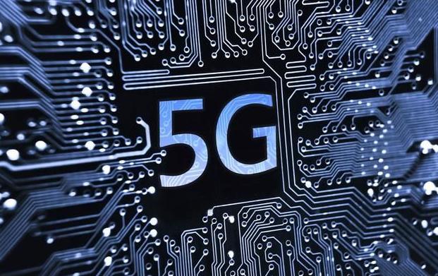 5G迎来首个全球商业化标准 商用步伐加速