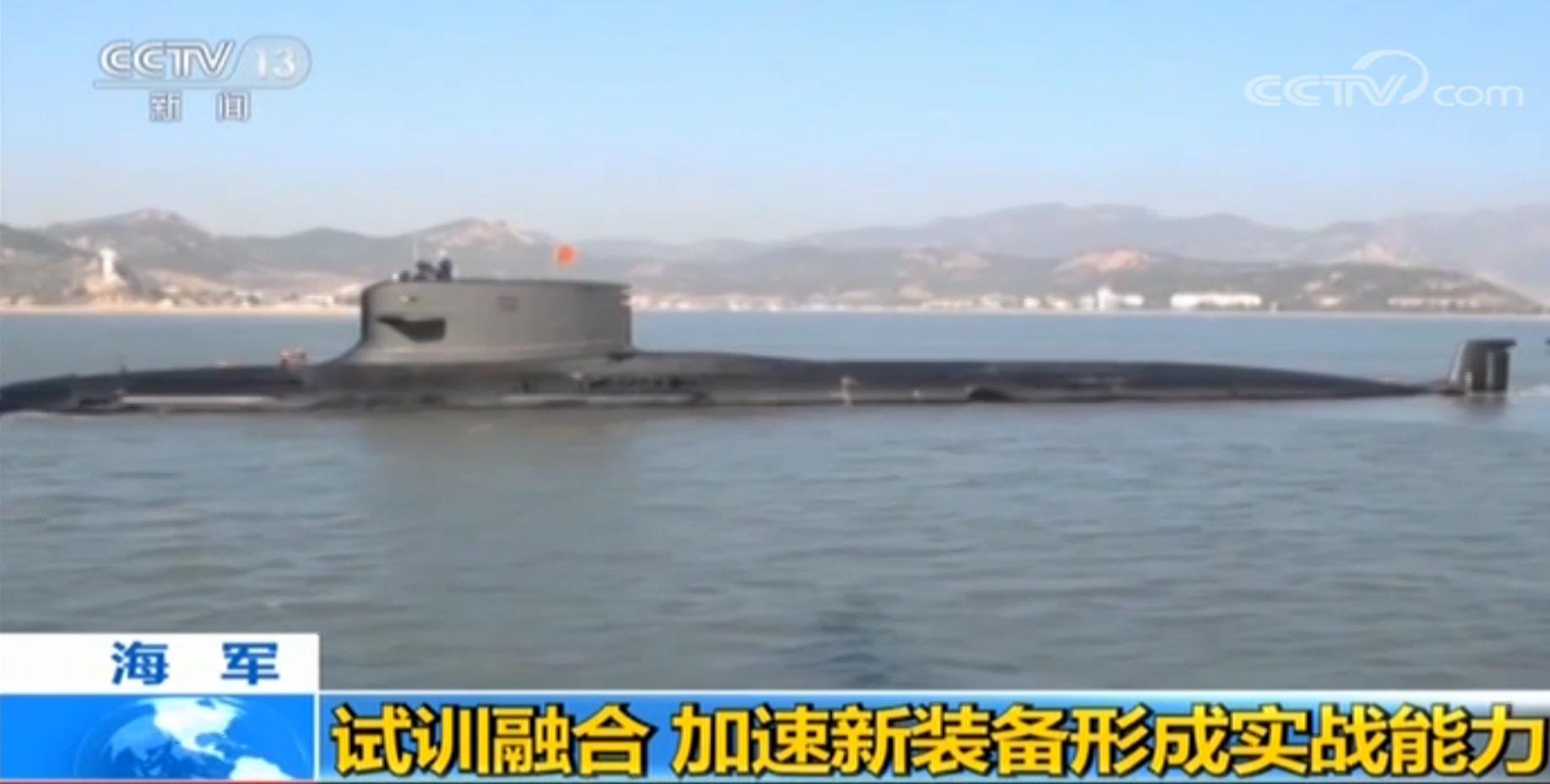 专家:我新型潜艇已形成战力 或与航母开赴远海