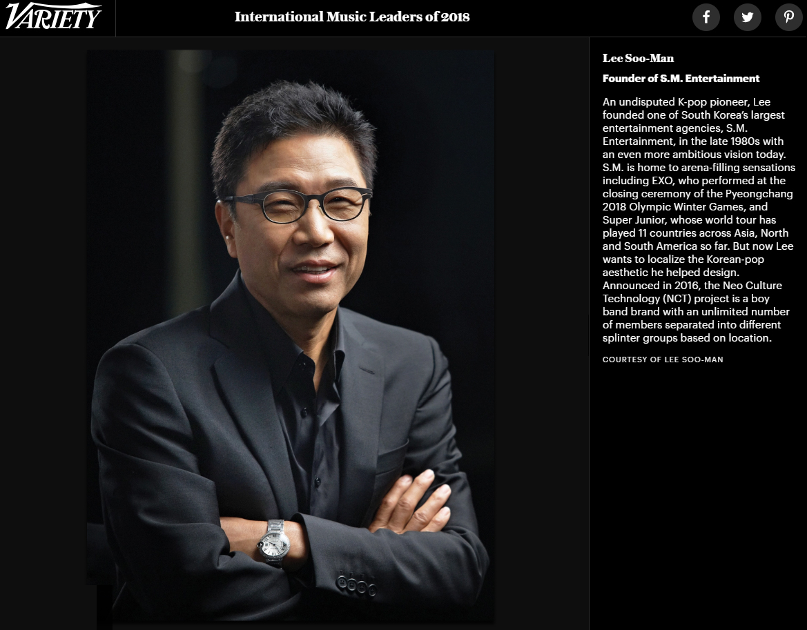 """SM李秀满总制作人 被美国杂选为""""国际音乐领袖"""""""