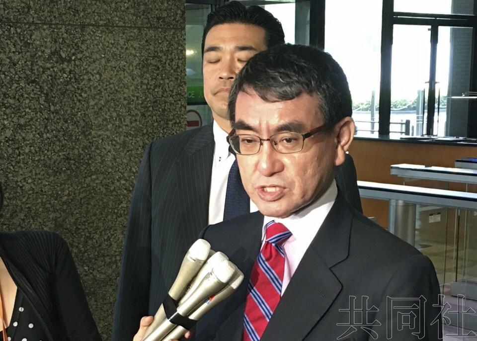 韩国发表杜绝战时性暴力倡议 日外相:此举有违日韩共识精神