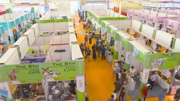 品质威海品味世界 第九届威海国际食品博览会22日启幕