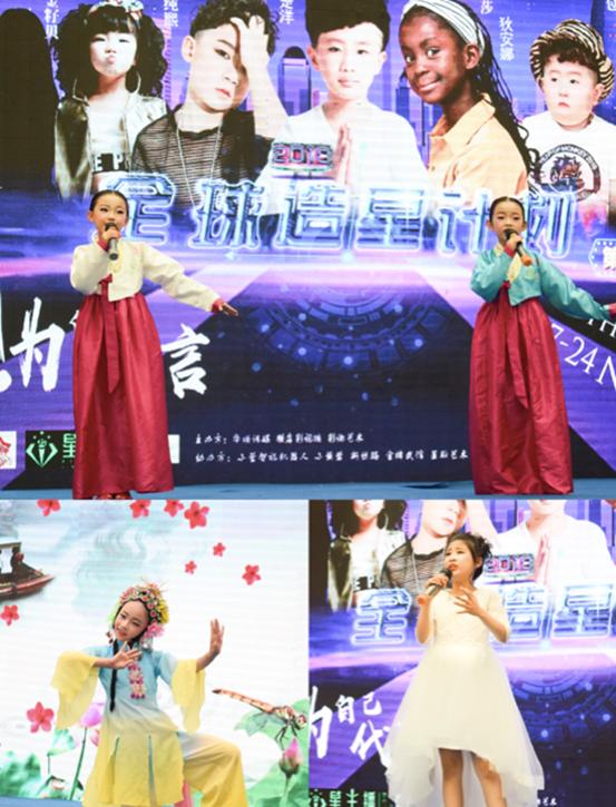 《造星计划》义乌赛区启动仪式顺利举办童星能歌善舞异彩纷呈