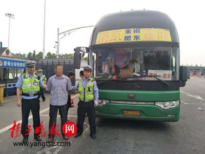 上海顺走昂贵手表,小偷路过南京被抓