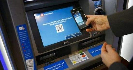 """""""APP+ATM"""",沈城银行普及无卡取款"""