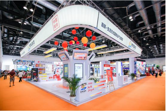 首客首享精彩亮相2018北京旅博会 首旅集团携旗下17家品牌企业回馈现场观众