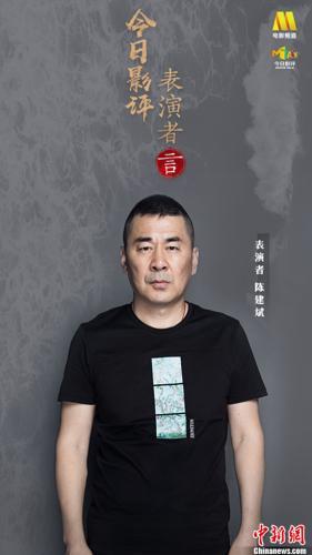 陈建斌周迅同是戏痴影迷 鲜活真实方为初心