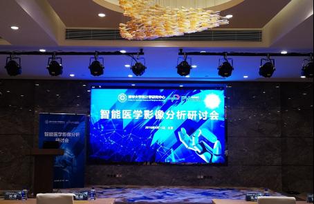 """北京:柏视医疗与清华联合举办""""智能医学影像分析研讨会"""""""